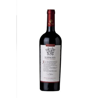Argentine Wine Estate 2008 Cabernet